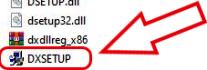 DirectX安裝說明
