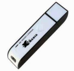 設備型號:X-MEDIA NE-WN321